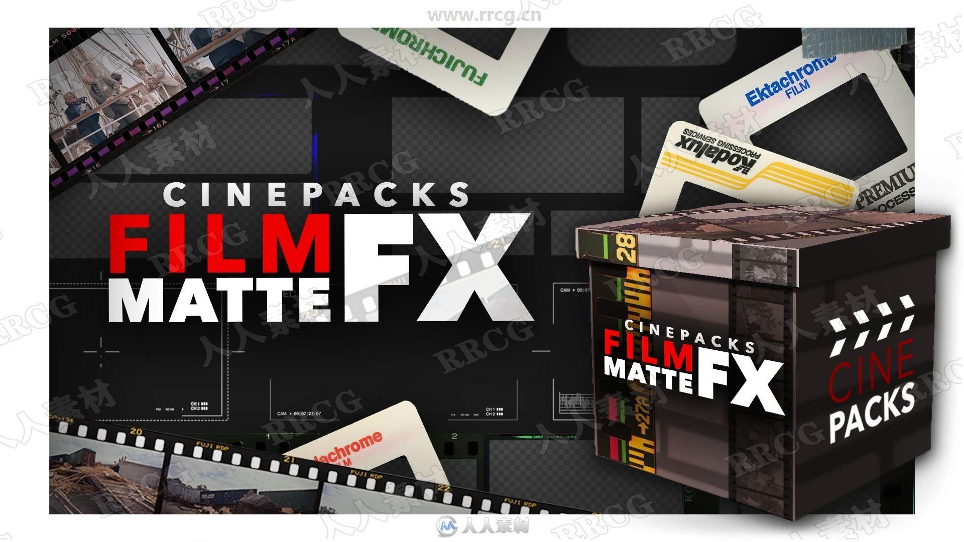 200组影视级电影胶片质感遮罩等相关4K高清视频素材合集