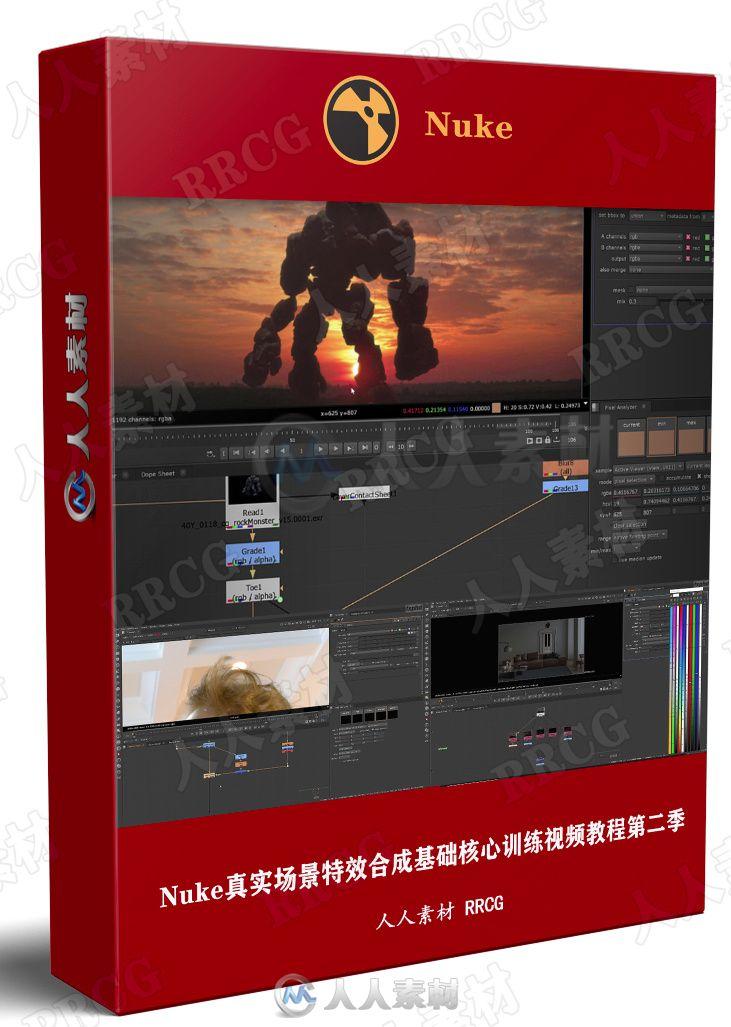 Nuke真实场景特效合成基础核心训练视频教程第二季