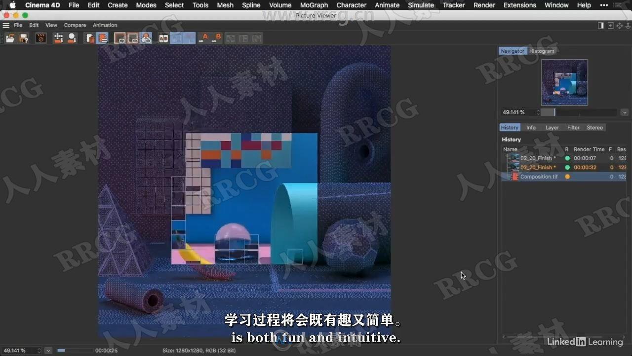 【中文字幕】C4D S22基础入门技术训练视频教程