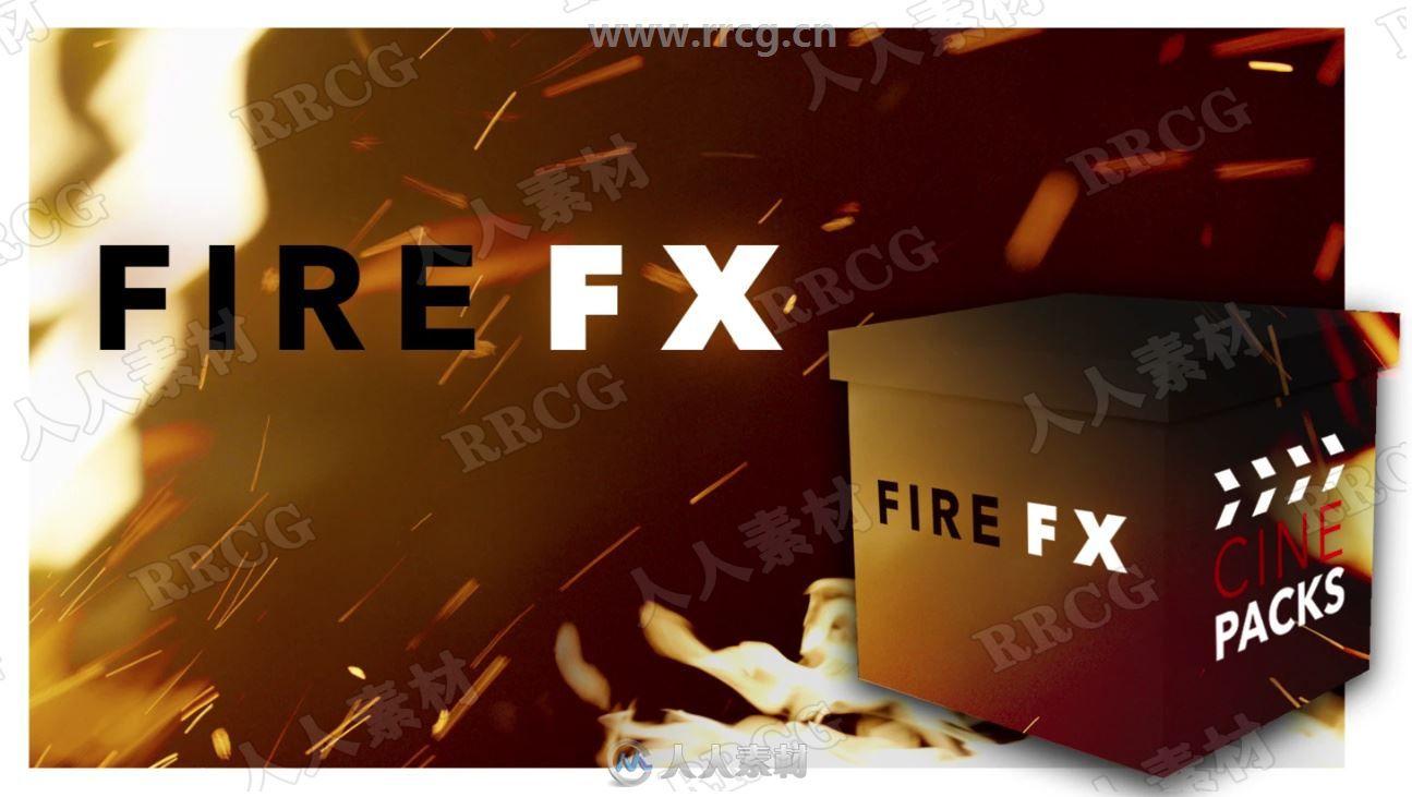 53组火焰爆炸燃烧余烬4K高清视频素材合集