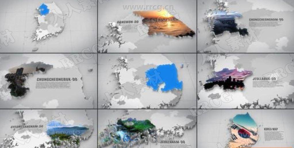 立体韩国地图运动图形动画展示动画AE模板