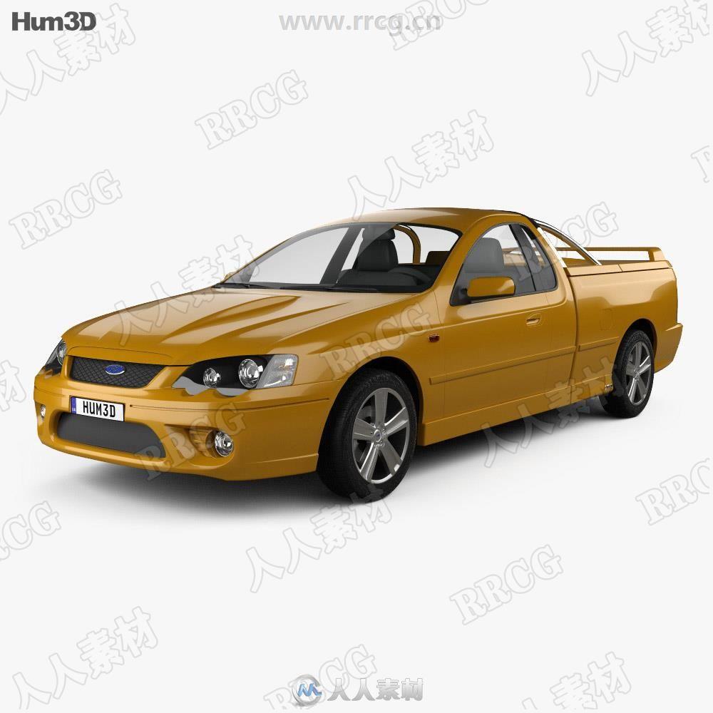 福特猎豹Ford Falcon Ute XR8真实汽车高质量3D模型