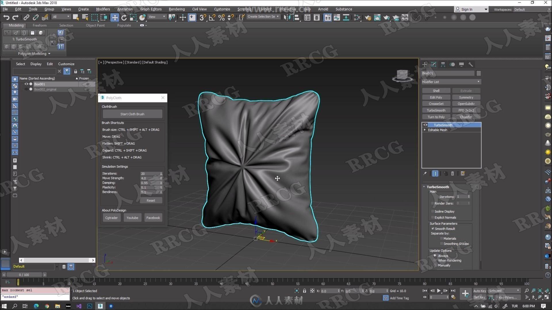 PolyCloth ClothBrush物理布料皱纹褶皱3dsmax插件V2.0.2版