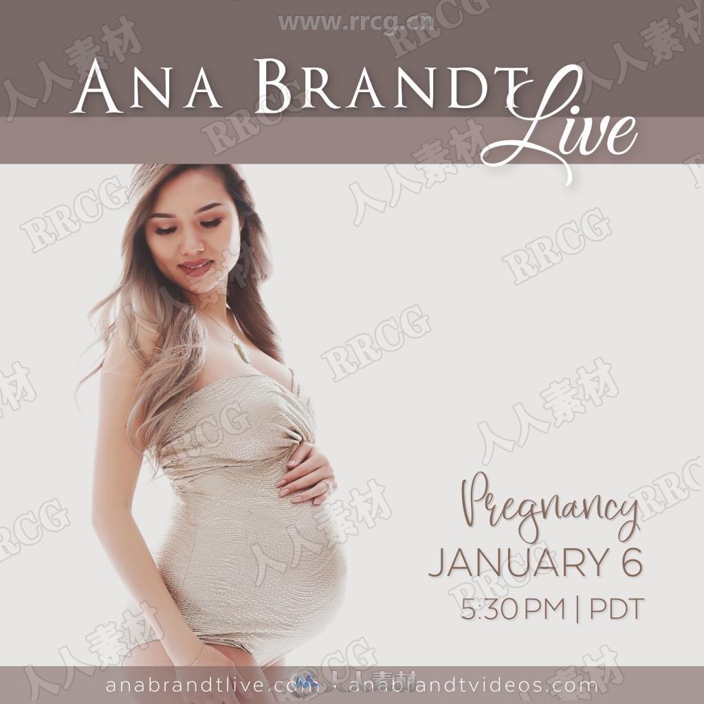 妊娠孕妇怀孕女人肖像摄影艺术技能训练视频教程