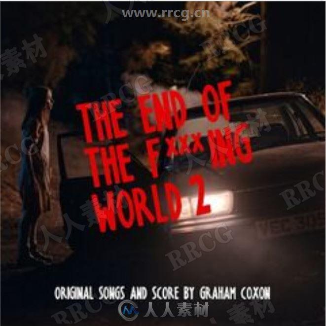 去他*的世界2影视配乐OST原声大碟音乐素材合集