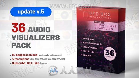 30多种音频可视化工具包展示动画AE模板