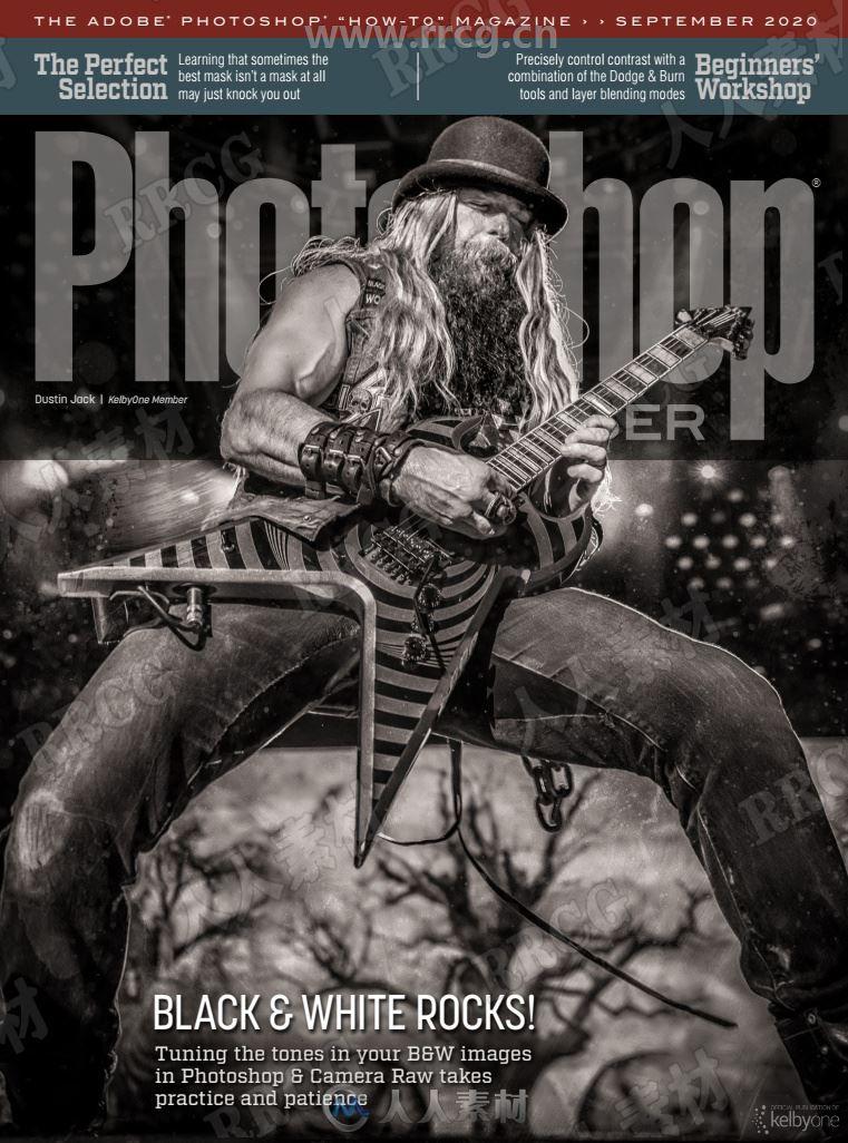 Photoshop用户杂志2020年9月刊