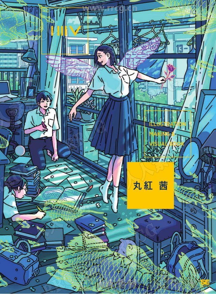 日本画师丸紅茜角色官方设定插画集