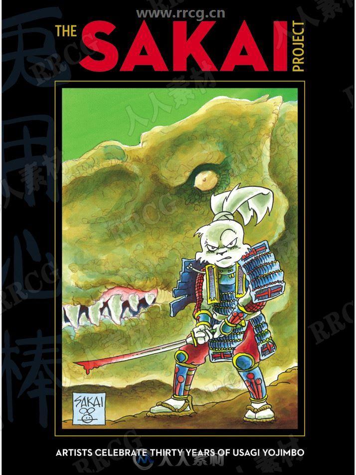 《暴力武士兔》卡通动画官方设定画集