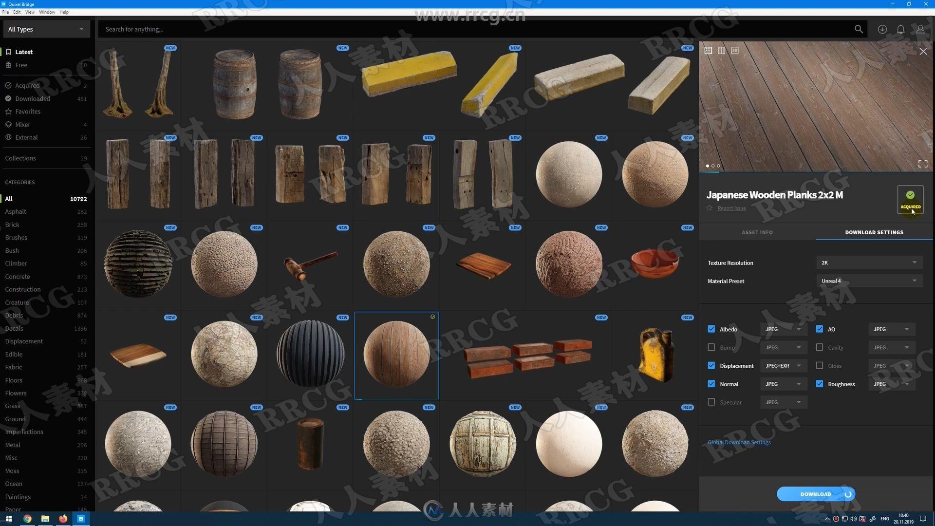 UE4虚幻游戏引擎小场景制作基础训练视频教程