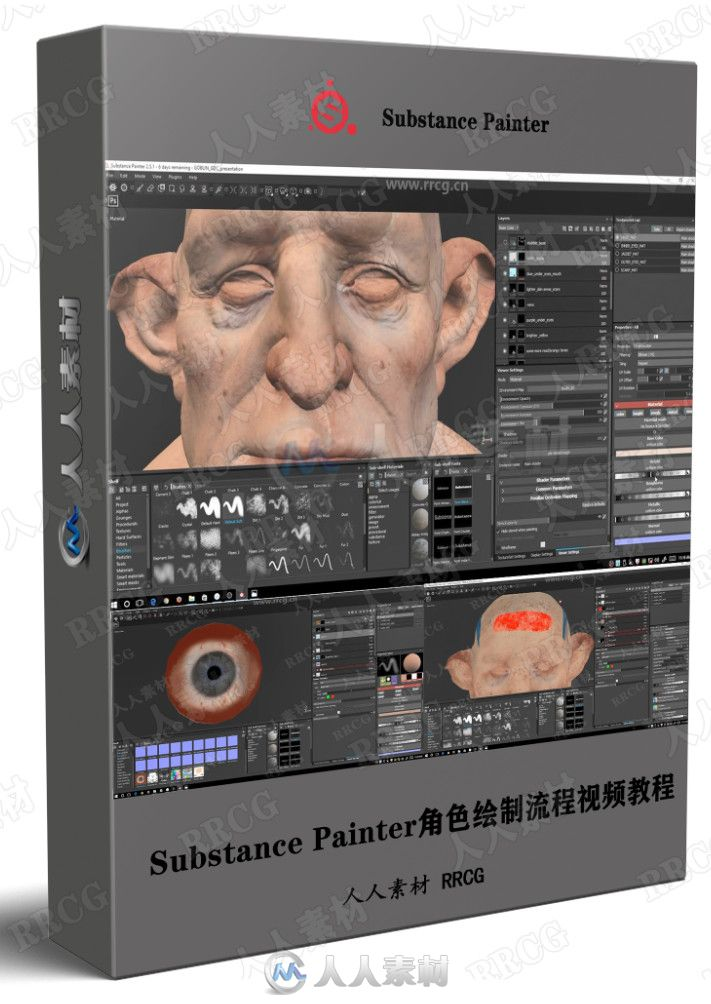 Substance Painter角色绘制流程视频教程