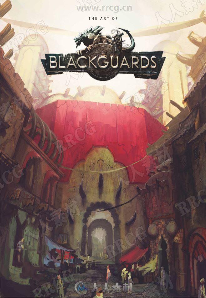 《黑色守卫》游戏人物怪物角色场景官方设定画集
