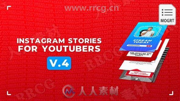 简单边框活泼背景视频展示动画PR模板V4版