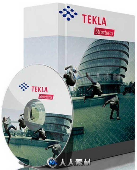 Trimble Tekla Structures建筑自动化设计软件V2020 SP3版