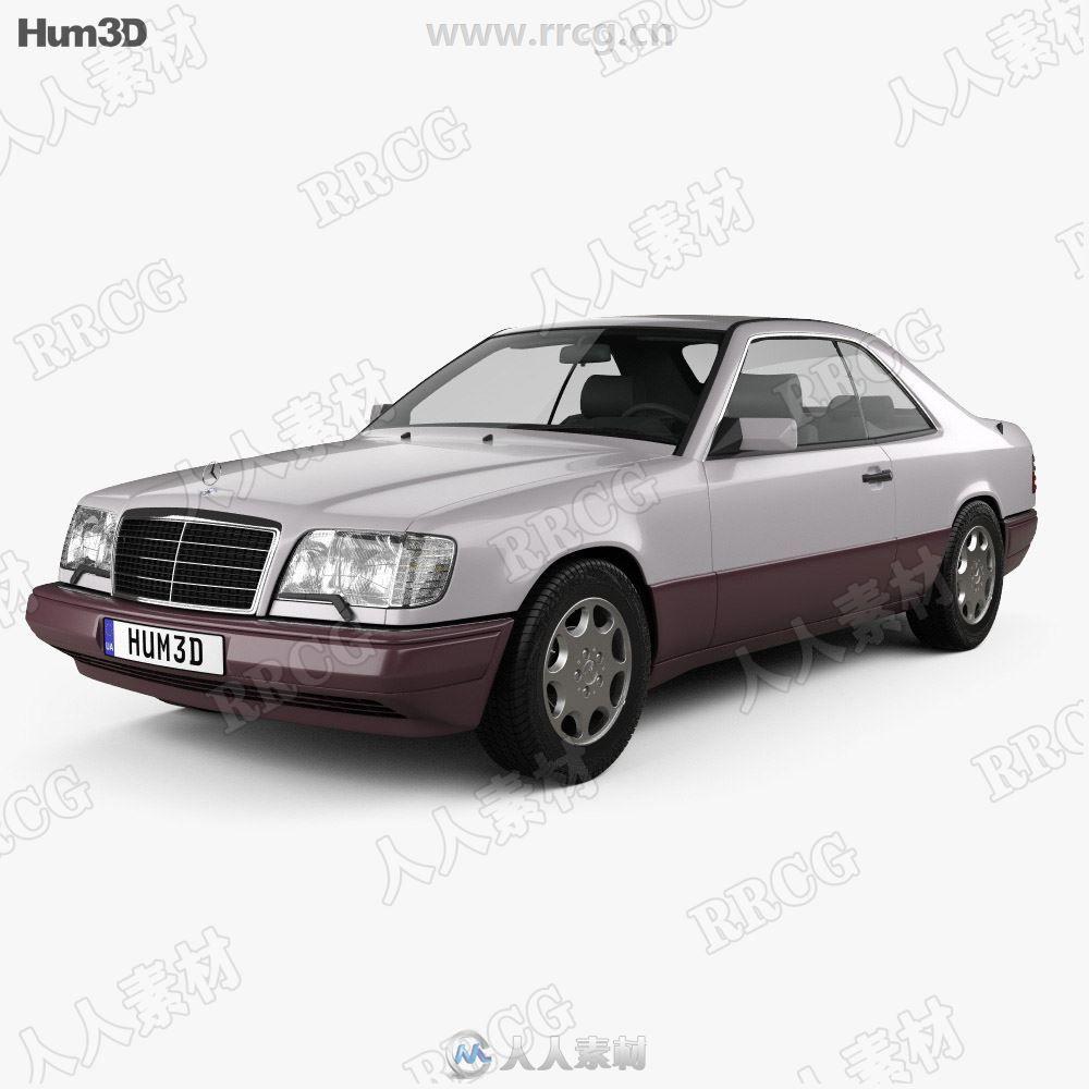 奔驰E级Mercedes-Benz E-class coupe 1993真实汽车高质量3D模型