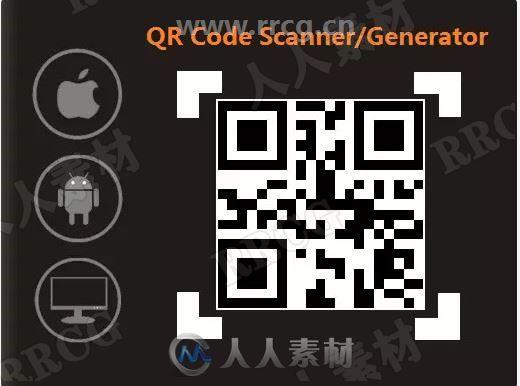 条码扫描生成器整合工具Unity游戏素材资源