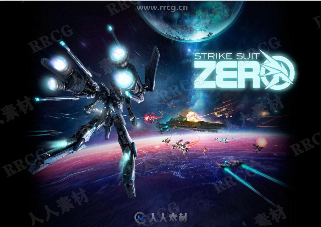 《强袭装甲零号》游戏概念设计官方设定画集