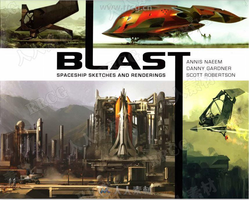 太空飞船速写与着色 概念官方设定画集