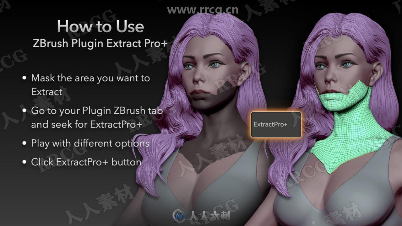 Extract PRO+自动创建人物衣服Zbrush插件