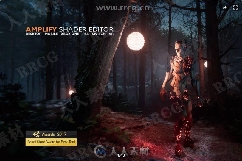 放大着色器编辑器Unity游戏素材资源