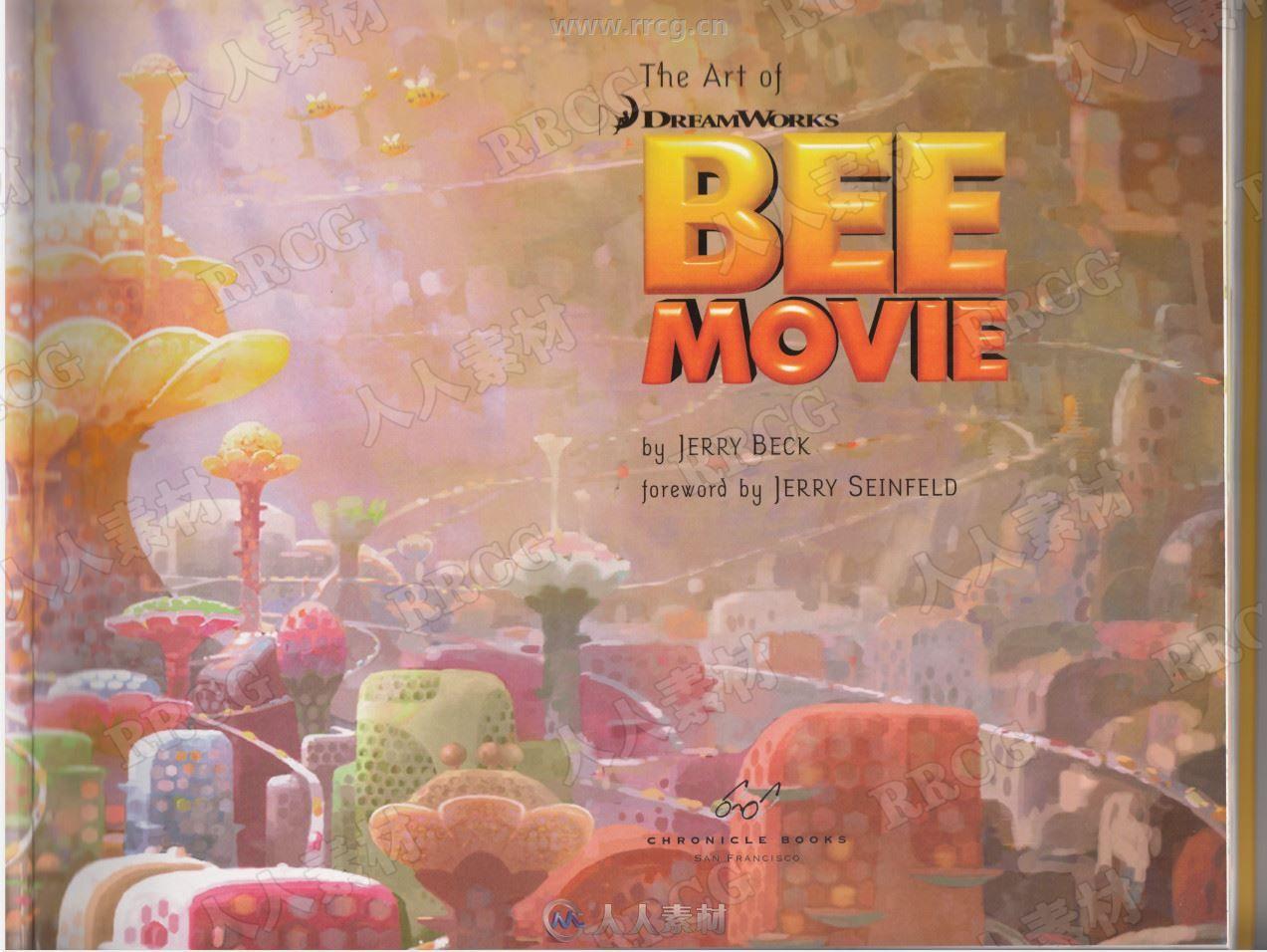 《蜜蜂总动员》动画官方设定画集