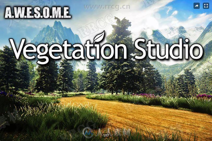 植物布局和渲染系统地形工具Unity游戏素材资源