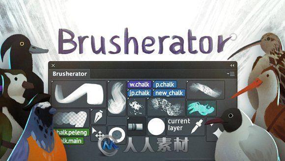 Brusherator笔刷画笔PS插件V1.7.2版