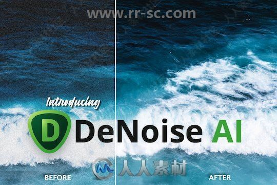 Topaz DeNoise AI图像降噪软件V2.3.1版