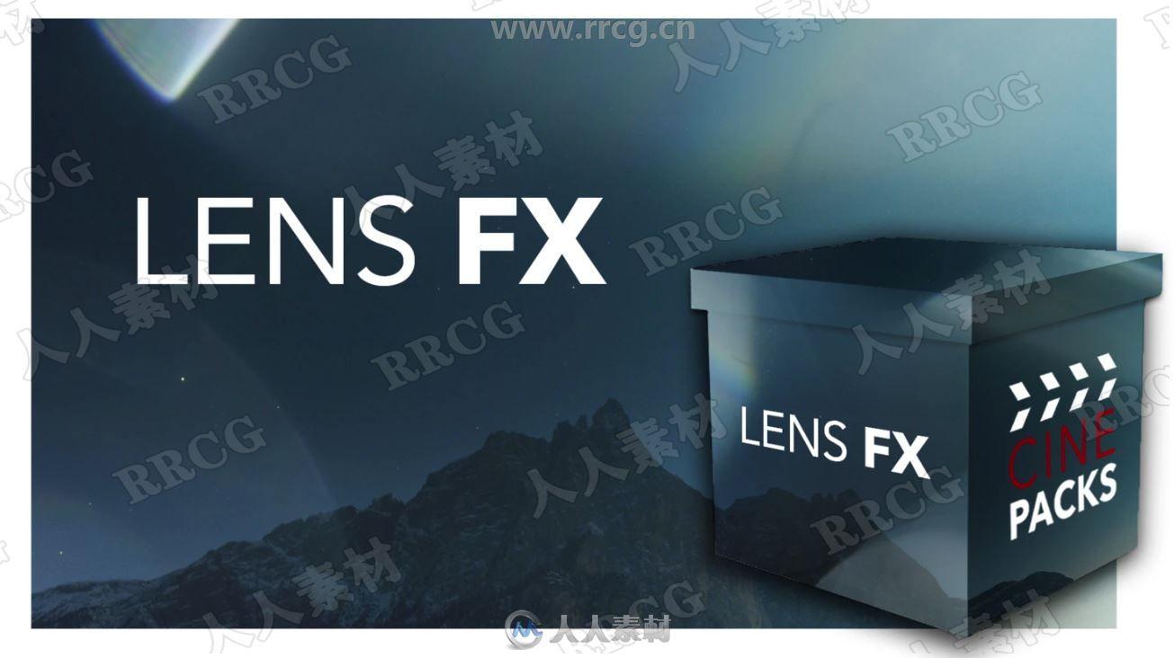 42组高质量真实镜头光晕光线4K高清视频素材合集第一季