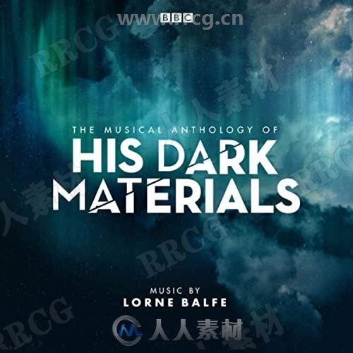 黑暗物质三部曲影视配乐OST原声大碟音乐素材合集