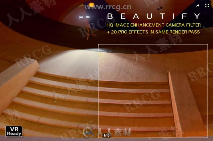 全屏镜头效果美化视觉工具Unity游戏素材资源