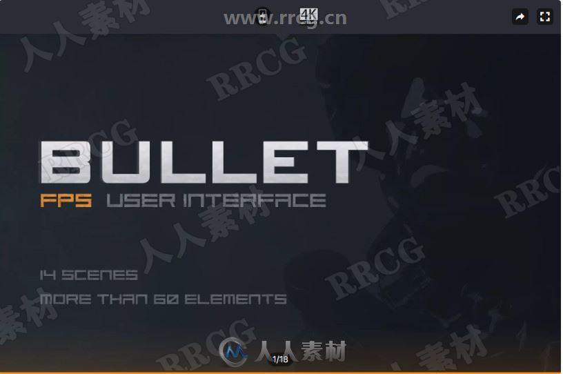 射击类简约项目符号图形用户界面Unity游戏素材资源
