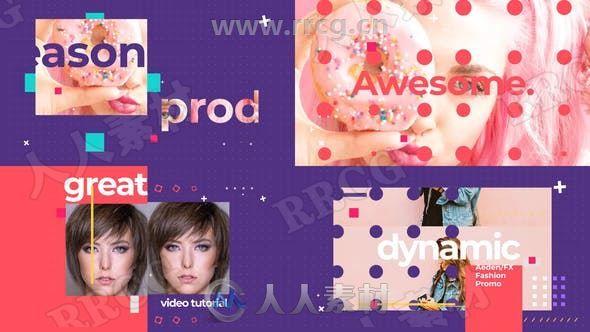 时尚动态交错切换图片展示动画AE模板