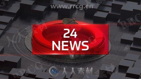 24小时世界新闻电视栏目展示动画AE模板
