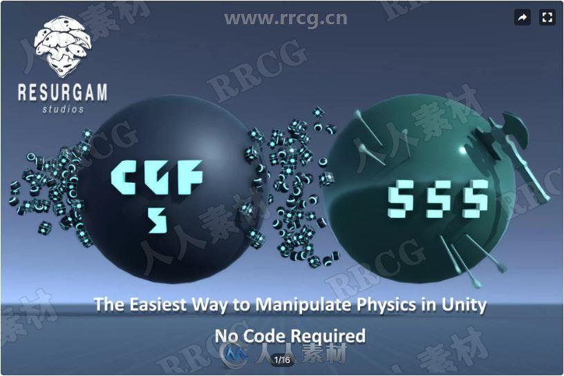 强大物理捆绑粒子效果工具Unity游戏素材资源
