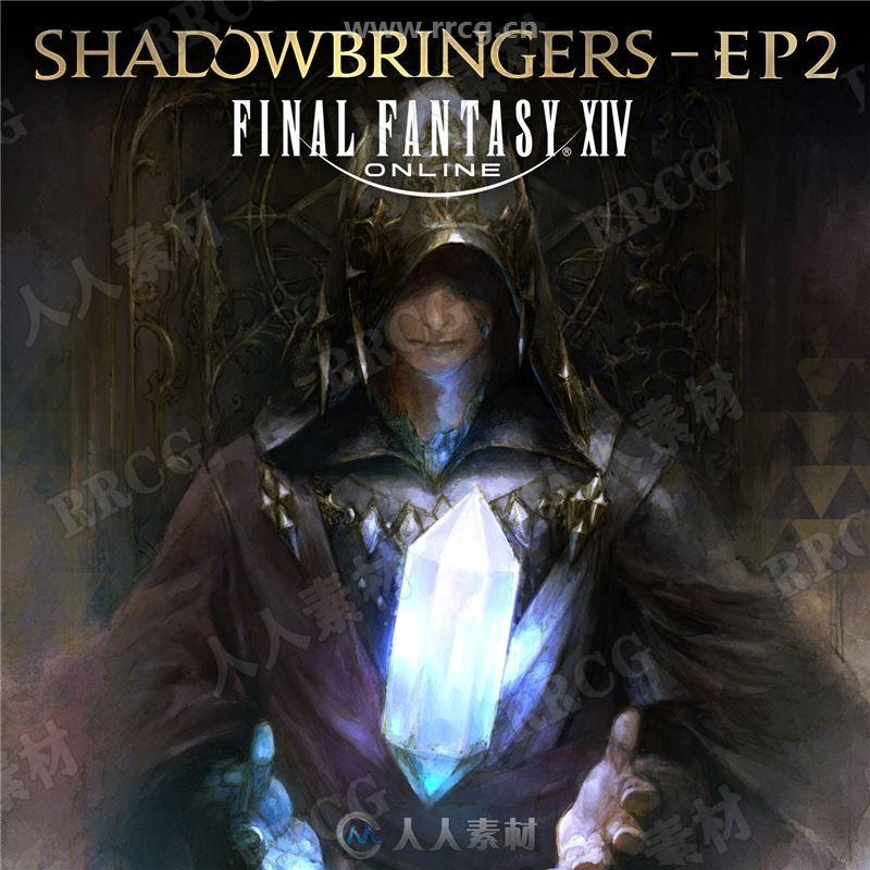 最终幻想14:暗影之逆焰游戏配乐原声大碟OST音乐素材合集