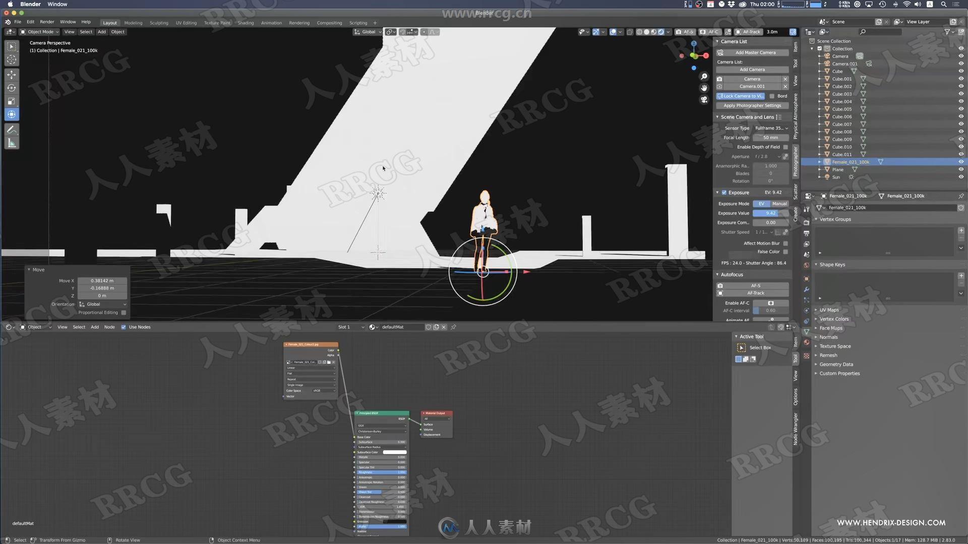 Blender专业3D环境制作工作流程视频教程
