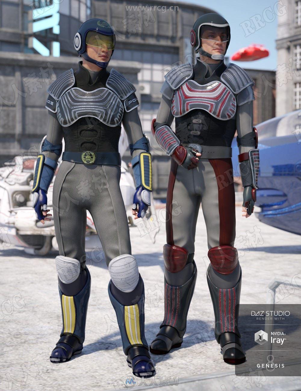 科幻男性警察制服套装3D模型合集