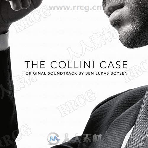 科林尼案影视配乐OST原声大碟音乐素材合集