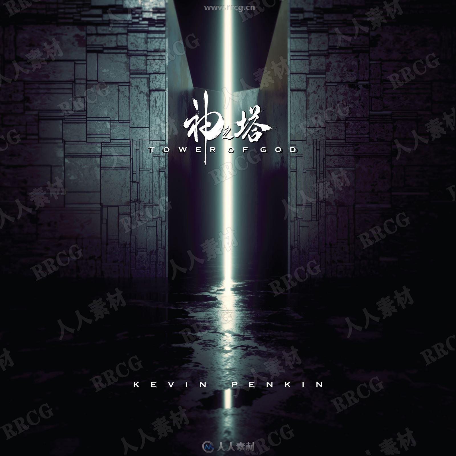 神之塔动画配乐原声大碟OST音乐素材合集