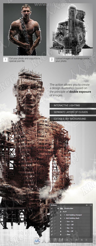 施工建筑规律搭建人像艺术图像处理特效PS动作