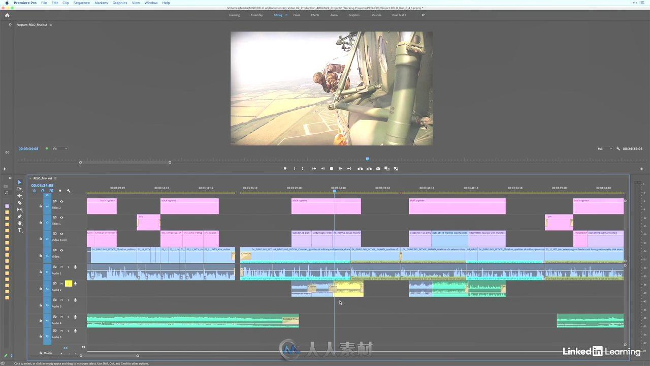 初学者PR视频编辑后期制作过程训练视频教程