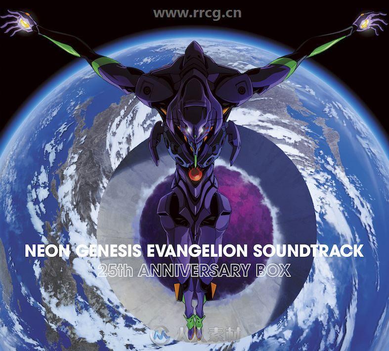新世纪福音战士:真人版动画配乐原声大碟OST音乐素材合集