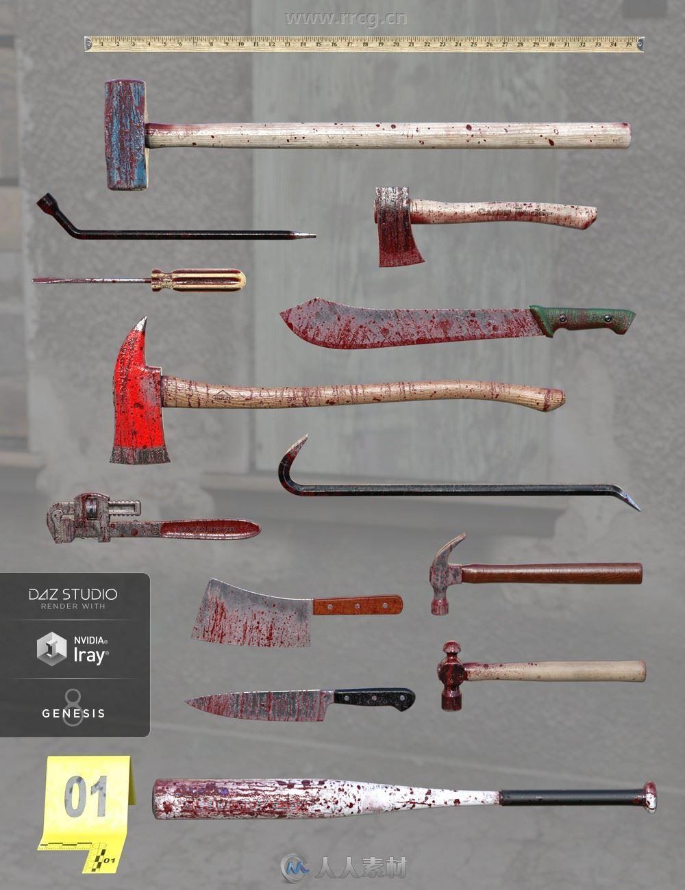 日常生活常用武器工具3D模型合集
