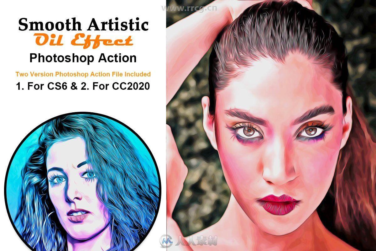 人物肖像油画不同色调艺术图像处理特效PS动作