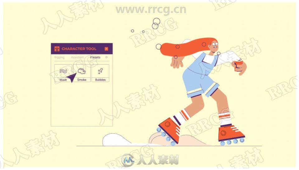 Character Tool二维角色动画动作绑定AE脚本V1.06版
