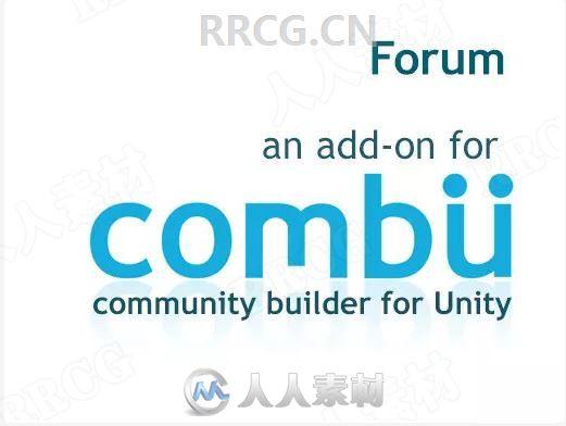 网络论坛讨论工具Unity游戏素材资源