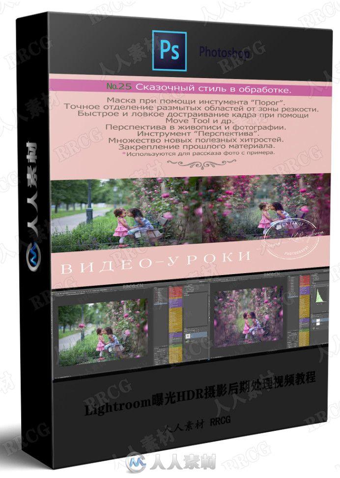 PS后期加工背景处理替换训练视频教程