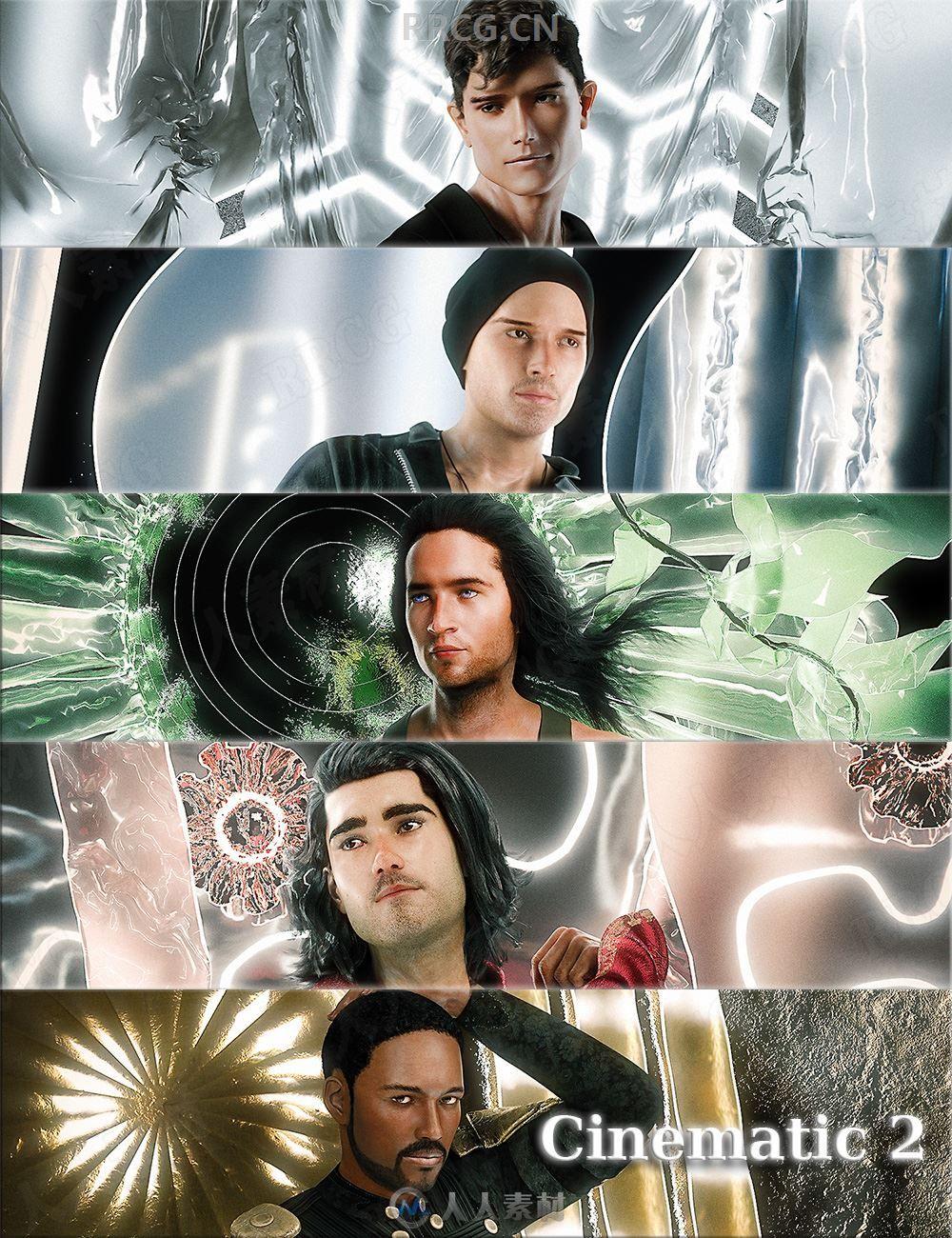 幻想男性角色场景道具3D模型合集