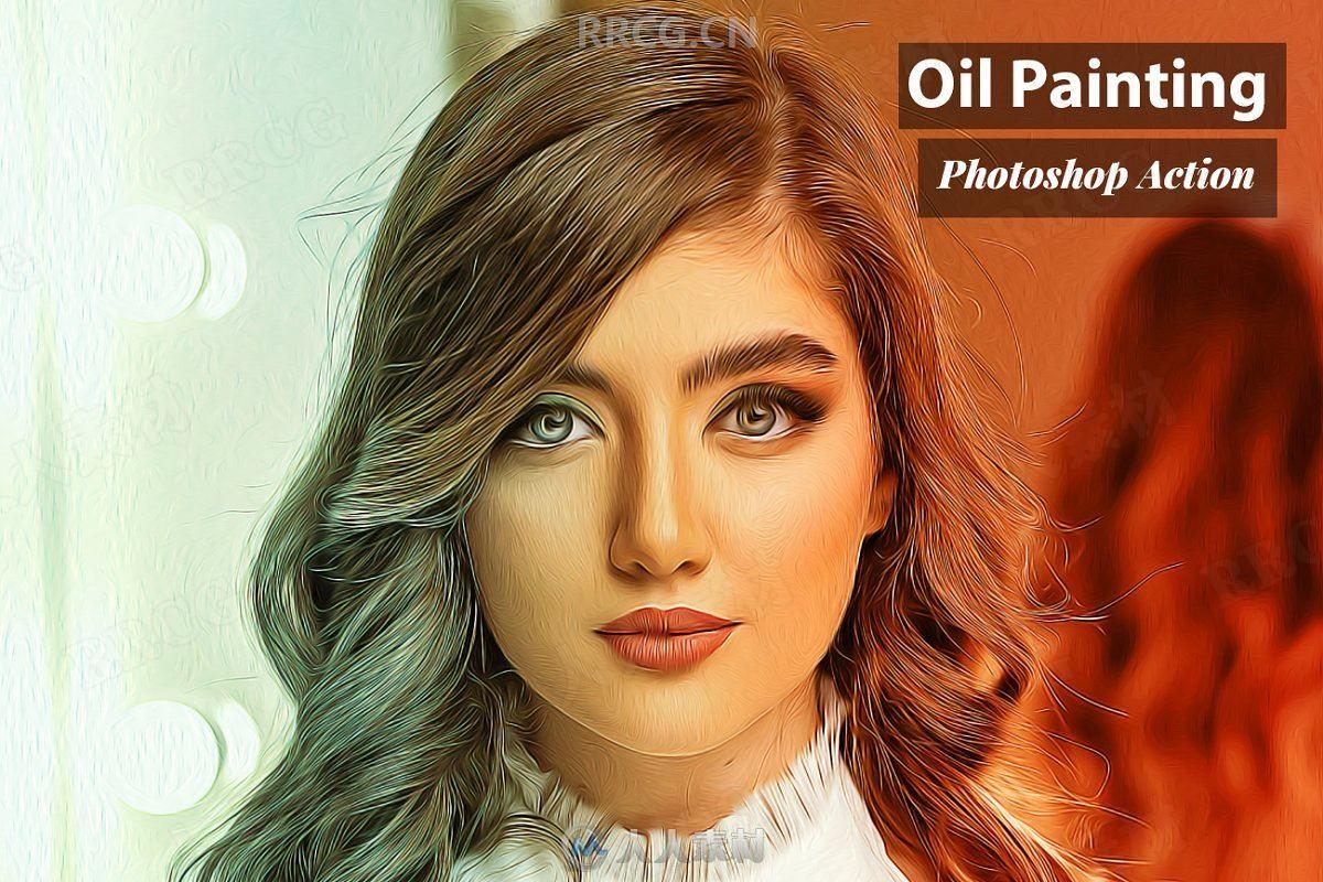 真实逼真人物油画效果艺术图像处理特效PS动作